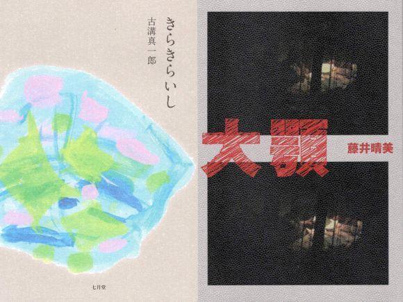 20190204-01.jpg