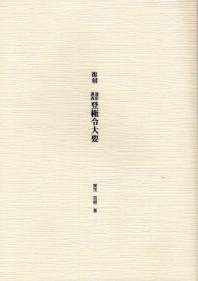20190215-04.jpg