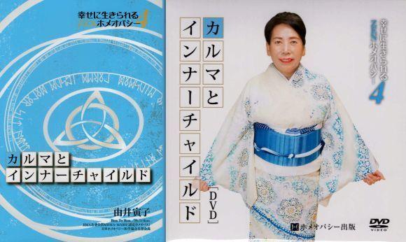 20200106-02.jpg