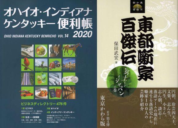 20200129-01.jpg