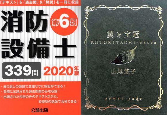 20200219-04.jpg