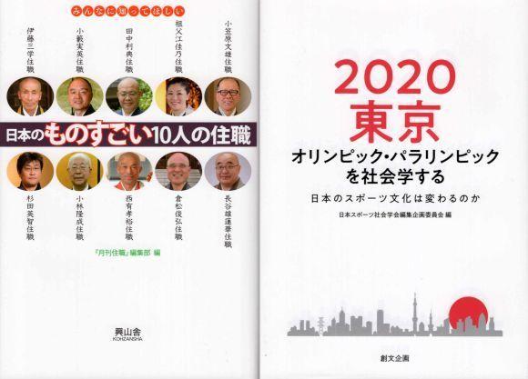 20200422-02.jpg