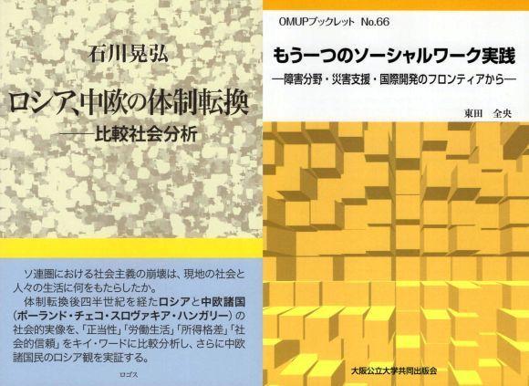 20200901-01.jpg