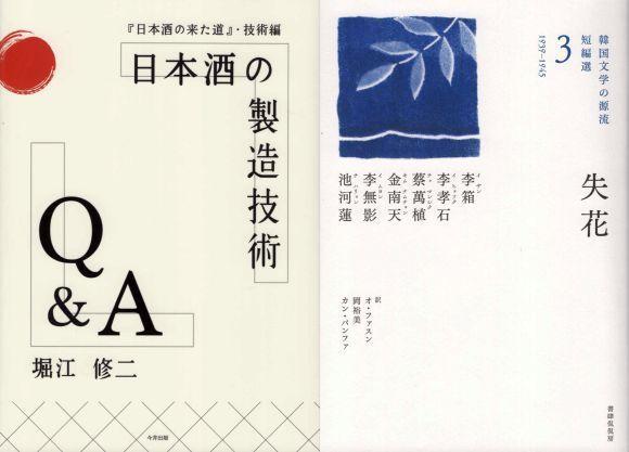 20200909-02.jpg