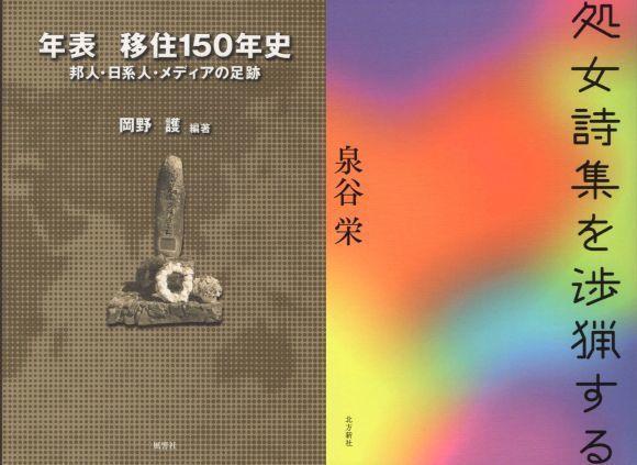 20201014-04.jpg