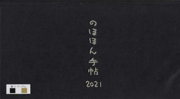 20201202-03.jpg
