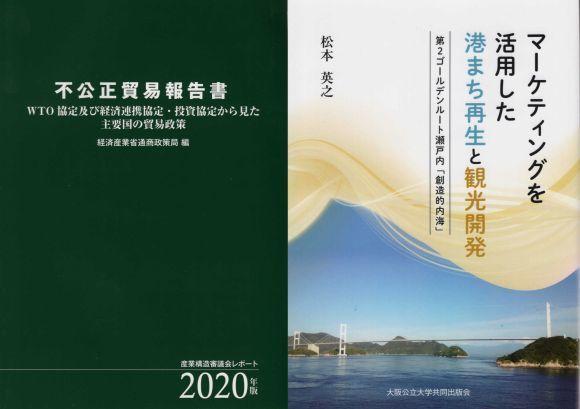 20201208-04.jpg