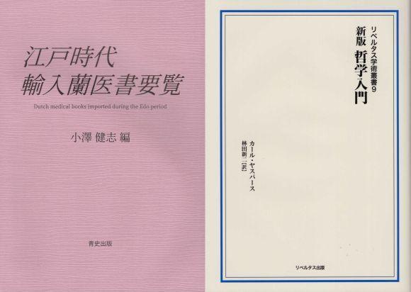 20201209-03.jpg