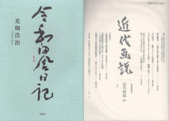 20201222-03.jpg