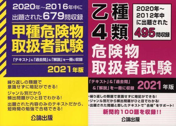 20210217-02.jpg