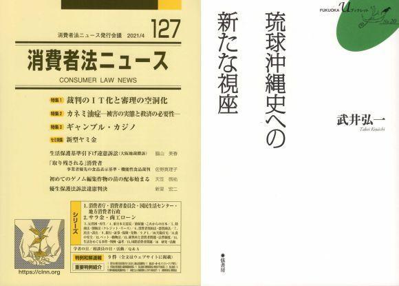 20210506-01.jpg