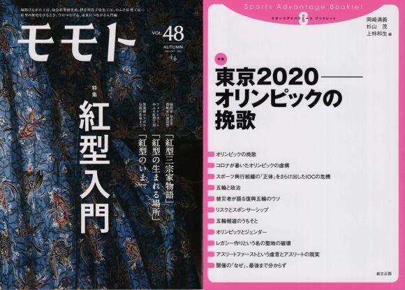 20211019-01.jpg